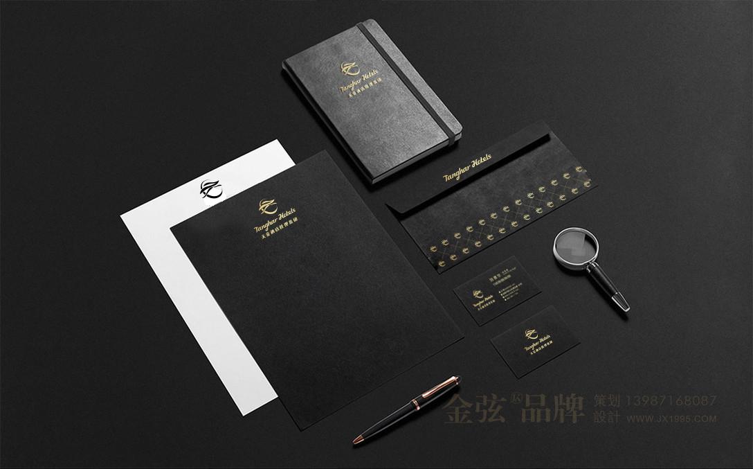 云南昆明酒店公司如何选择vi设计公司? 云南昆明VI设计 金弦观点  第1张