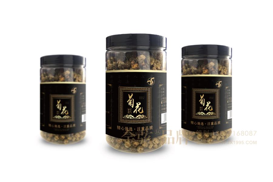 药品包装设计 云南昆明金弦药品包装案例 包装设计 未命名  第9张