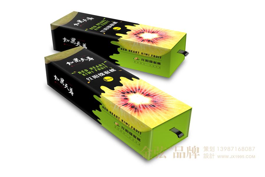 水果包装设计 昆明金弦水果包装案例 包装设计 未命名  第3张