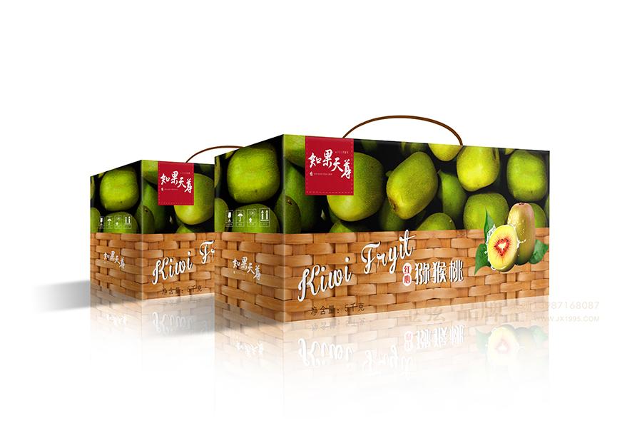 水果包装设计 昆明金弦水果包装案例 包装设计 未命名  第7张