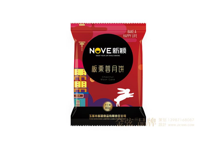 广式月饼包装设计 金弦案例新颖 包装设计 未命名  第2张