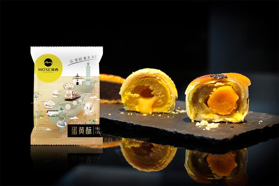 昆明月饼包装设计 金弦月饼包装案例 包装设计 未命名  第5张