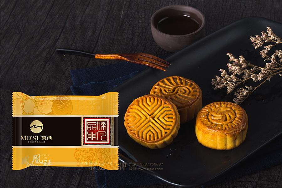 昆明月饼包装设计 金弦月饼包装案例 包装设计 未命名  第6张