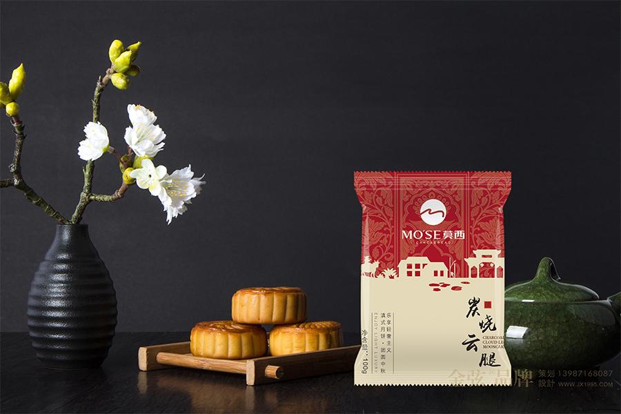 昆明月饼包装设计 金弦月饼包装案例 包装设计 未命名  第8张