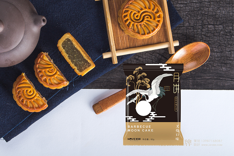昆明月饼包装设计 金弦月饼包装案例 包装设计 未命名  第10张