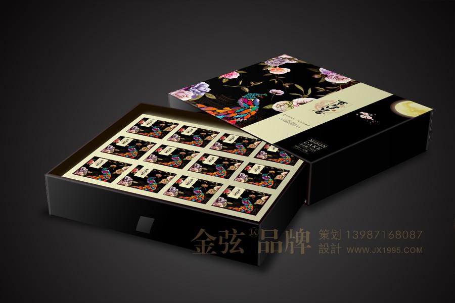 昆明月饼包装设计 金弦月饼包装案例 包装设计 未命名  第2张