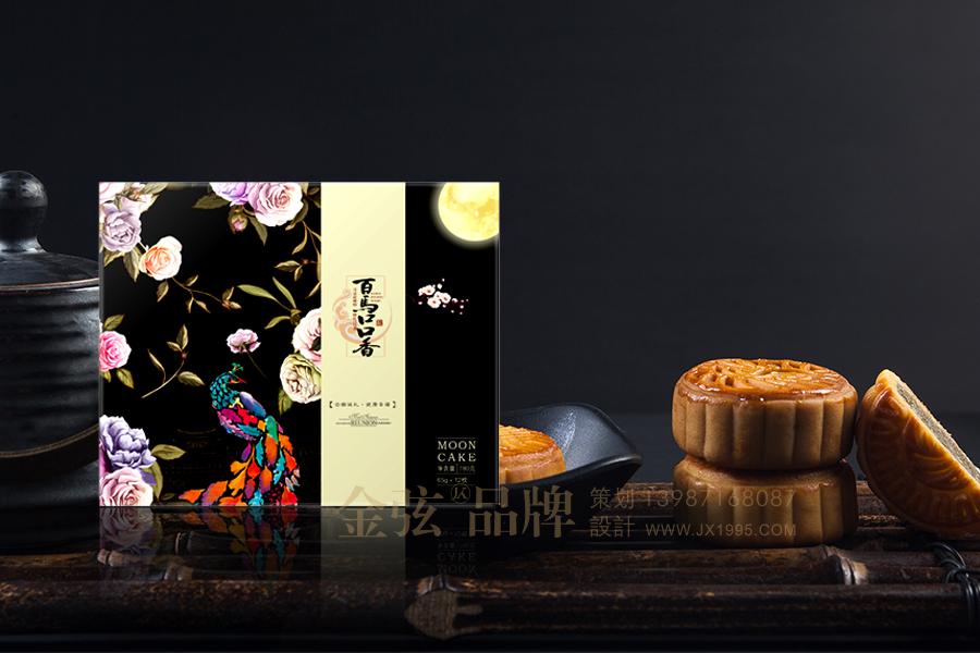 昆明月饼包装设计 金弦月饼包装案例 包装设计 未命名  第1张
