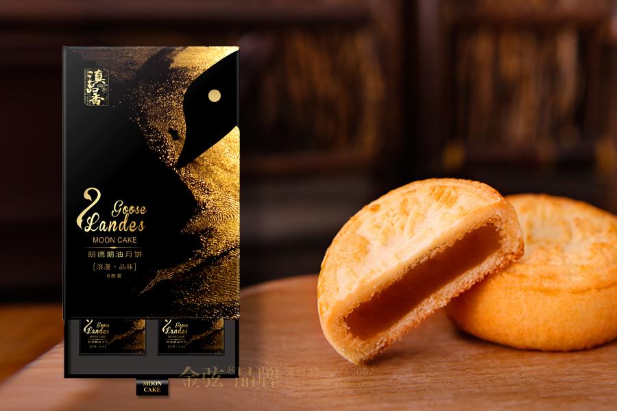 昆明月饼包装设计 金弦月饼包装案例 包装设计 未命名  第3张
