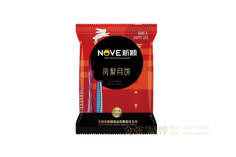 广式月饼包装设计 金弦案例新颖 包装设计 未命名  第3张