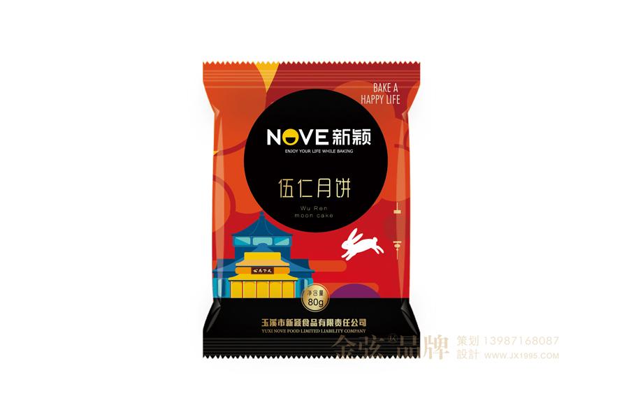 广式月饼包装设计 金弦案例新颖 包装设计 未命名  第5张