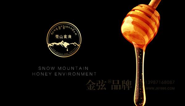 昆明logo设计-金弦蜂蜜logo案例雪山蜜境