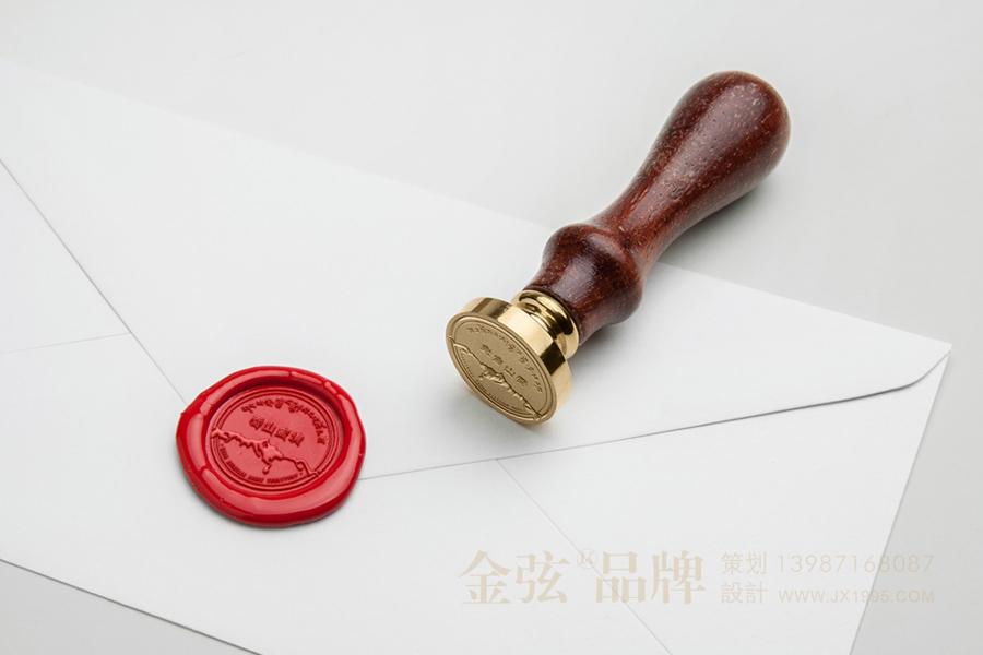 昆明logo设计 金弦蜂蜜logo案例雪山蜜境  未命名  第6张