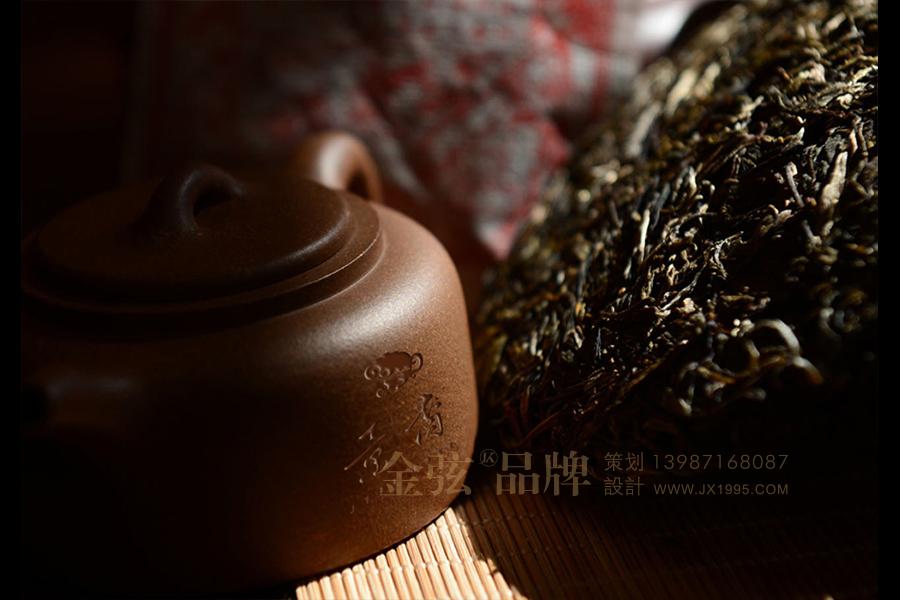 昆明茶叶标志logo设计 金弦普洱茶logo案例景裔  未命名  第1张