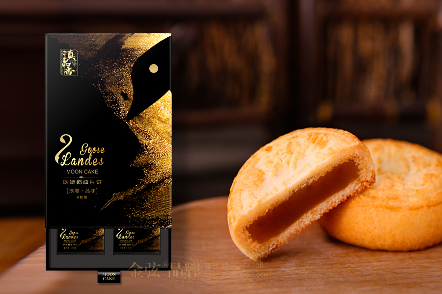昆明鹅油月饼包装设计 金弦案例滇品香 包装设计 未命名  第3张
