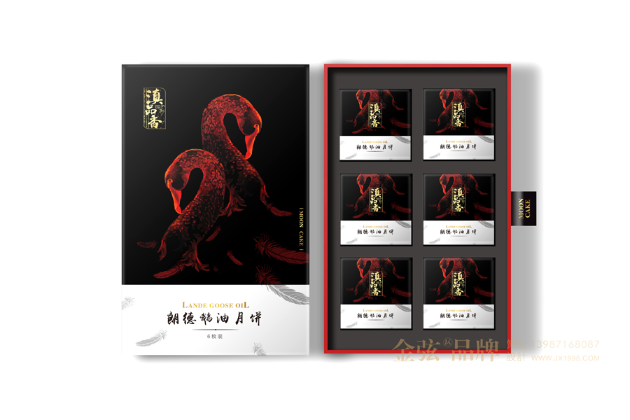 昆明鹅油月饼包装设计 金弦案例滇品香 包装设计 未命名  第6张