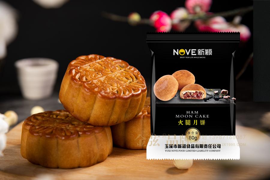 昆明滇式月饼包装设计 金弦案例新颖 包装设计 未命名  第2张