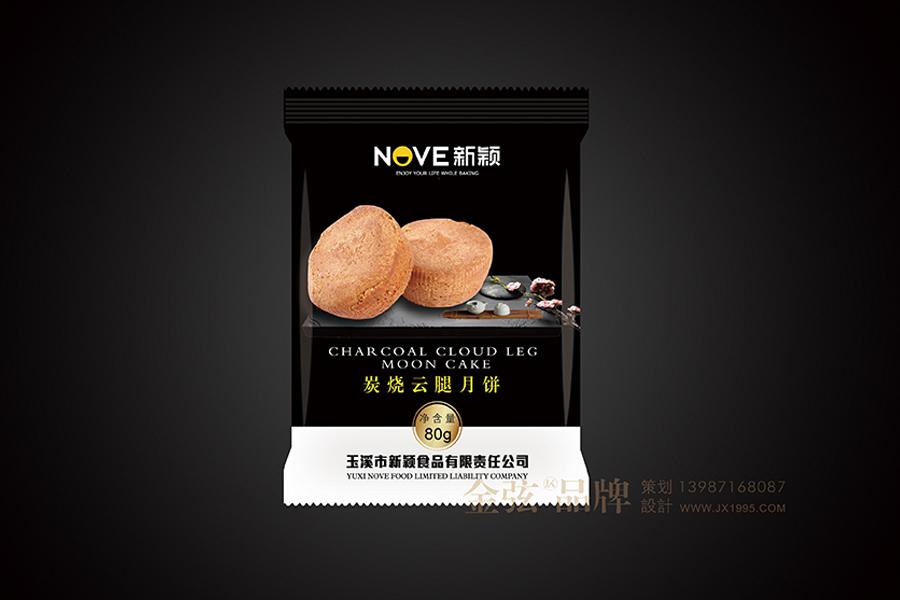 昆明滇式月饼包装设计 金弦案例新颖 包装设计 未命名  第6张