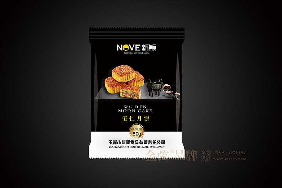 昆明滇式月饼包装设计 金弦案例新颖 包装设计 未命名  第5张