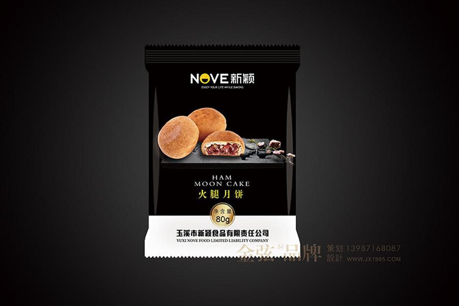 昆明滇式月饼包装设计 金弦案例新颖 包装设计 未命名  第7张