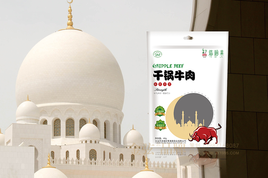 昆明休闲食品包装设计 金弦食品包装案例 包装设计 未命名  第9张