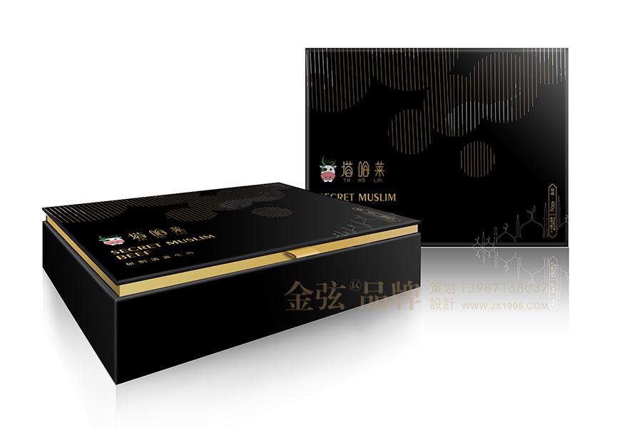 昆明罐装食品礼盒包装设计 金弦食品包装案例 包装设计 未命名  第2张