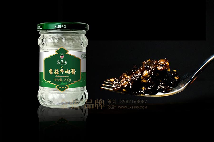 昆明罐装食品礼盒包装设计 金弦食品包装案例 包装设计 未命名  第4张