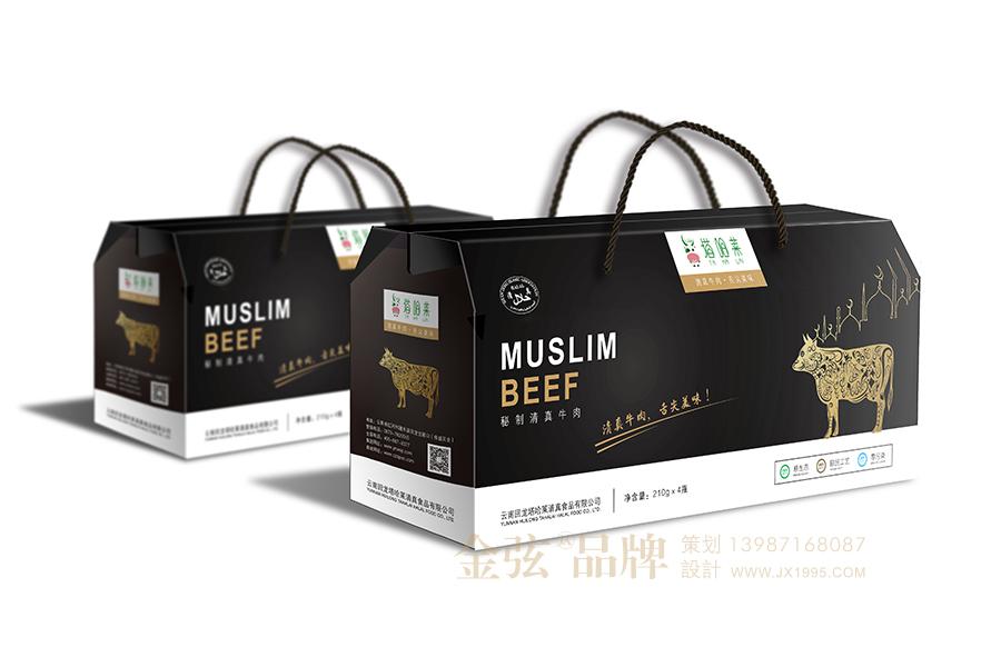 昆明罐装食品礼盒包装设计 金弦食品包装案例 包装设计 未命名  第3张
