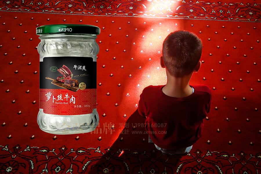 昆明罐装食品礼盒包装设计 金弦食品包装案例 包装设计 未命名  第7张