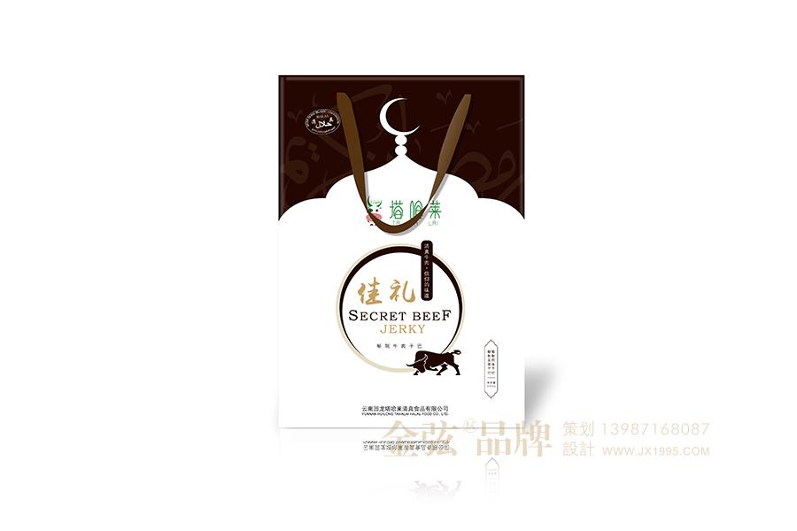 昆明罐装食品礼盒包装设计 金弦食品包装案例 包装设计 未命名  第5张