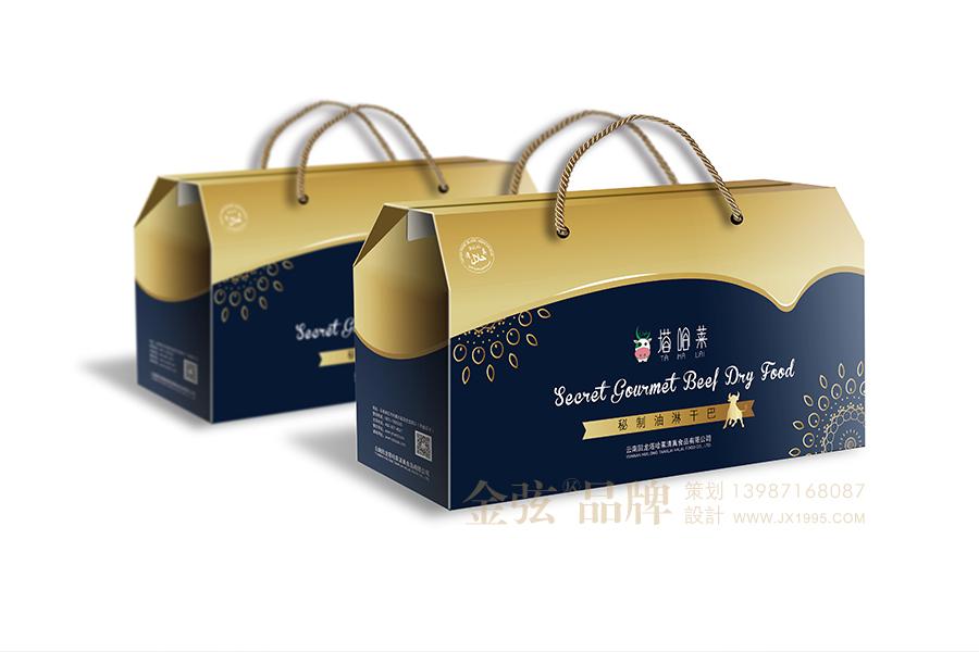 昆明罐装食品礼盒包装设计 金弦食品包装案例 包装设计 未命名  第9张