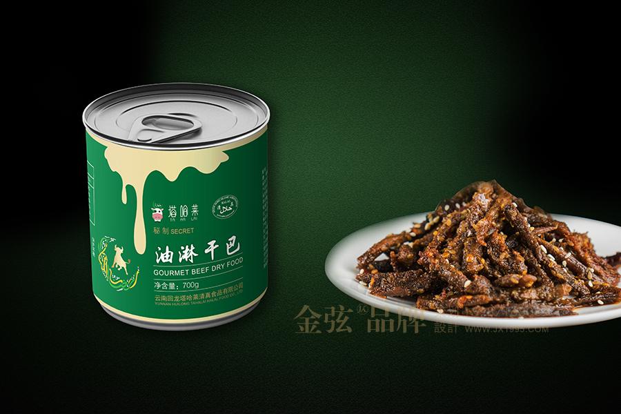 昆明罐装食品礼盒包装设计 金弦食品包装案例 包装设计 未命名  第8张