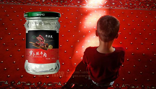 昆明罐装食品礼盒包装设计-金弦食品包装案例