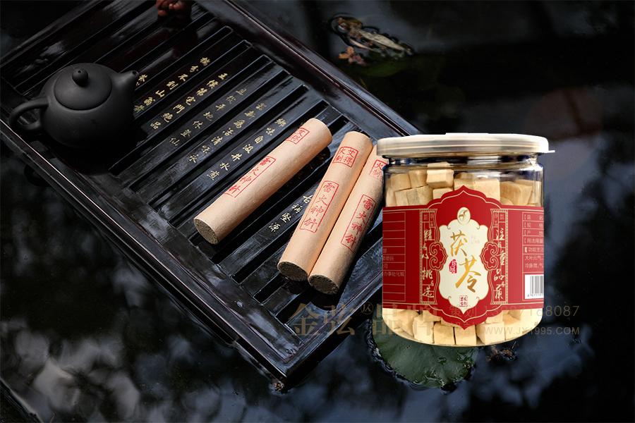 云南昆明宗顺中药饮片包装设计 昆明特产包装设计 医药包装设计 包装设计  第1张