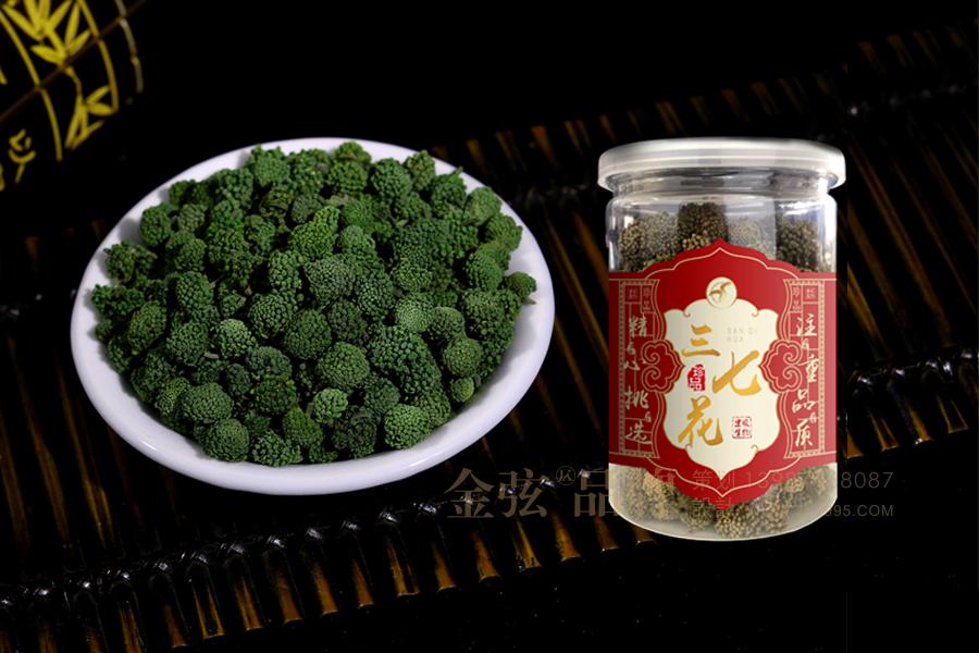 云南昆明宗顺中药饮片包装设计 医药包装设计 包装设计  第5张