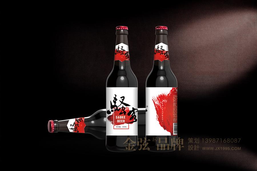 昆明啤酒包装设计 骚客精酿啤酒金弦案例 包装设计 未命名  第3张