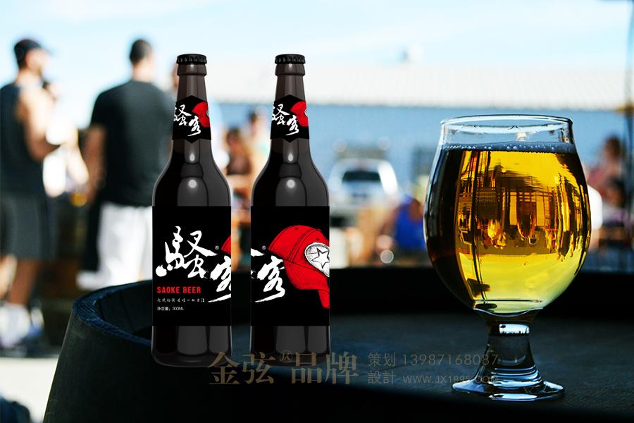 昆明啤酒包装设计 骚客精酿啤酒金弦案例 包装设计 未命名  第5张