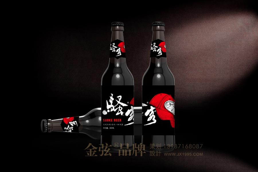 昆明啤酒包装设计 骚客精酿啤酒金弦案例 包装设计 未命名  第4张