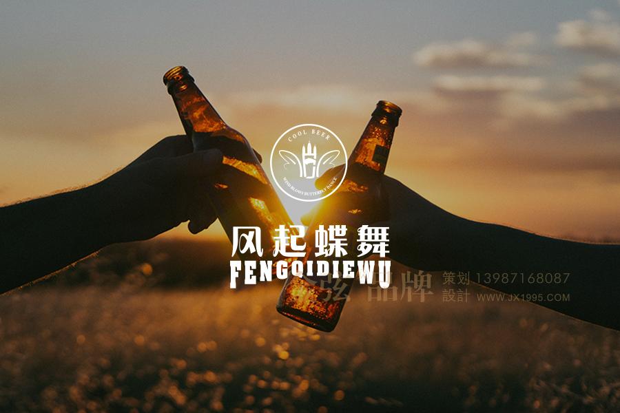 风起蝶舞大理啤酒logo设计 酒类logo设计 logo设计 vi设计  第1张