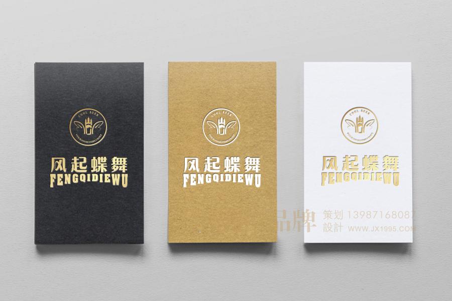 昆明logo设计13987168087 风起蝶舞啤酒logo  VI标志logo设计  第6张