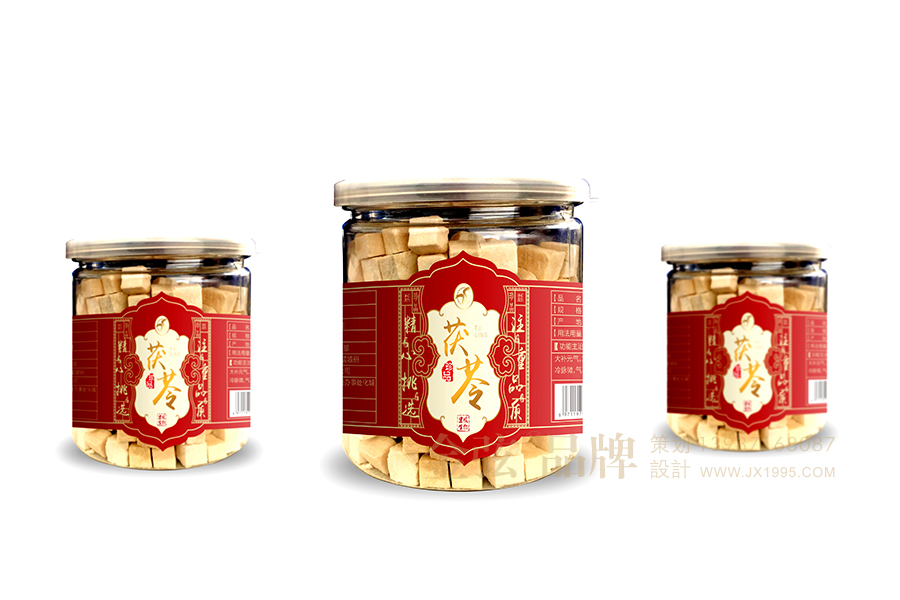 云南昆明宗顺中药饮片包装设计 保健药品包装设计 保健药品logo设计 保健药品电商设计 包装设计  第2张