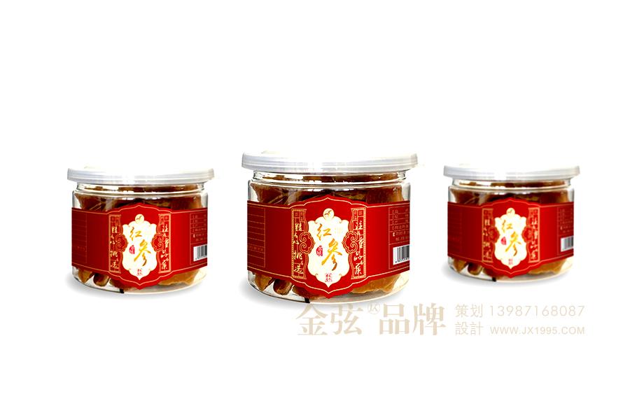 云南昆明宗顺中药饮片包装设计 保健药品包装设计 保健药品logo设计 保健药品电商设计 包装设计  第4张