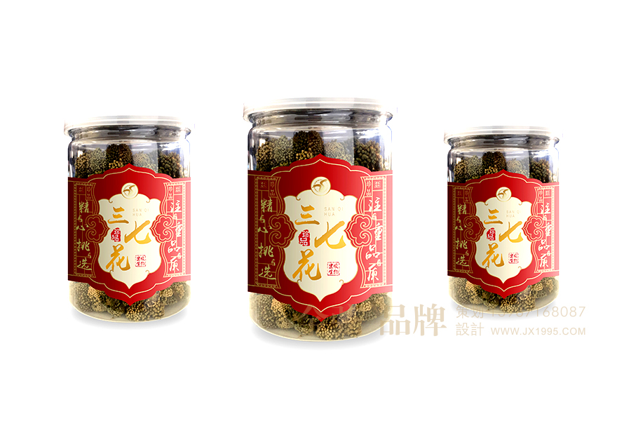 云南昆明宗顺中药饮片包装设计 医药包装设计 包装设计  第6张