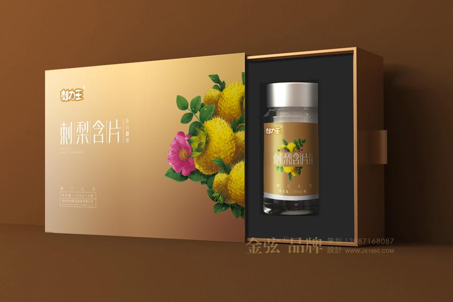 昆明保健品含片礼盒包装设计 金弦案例刺梨王 包装设计 未命名  第5张