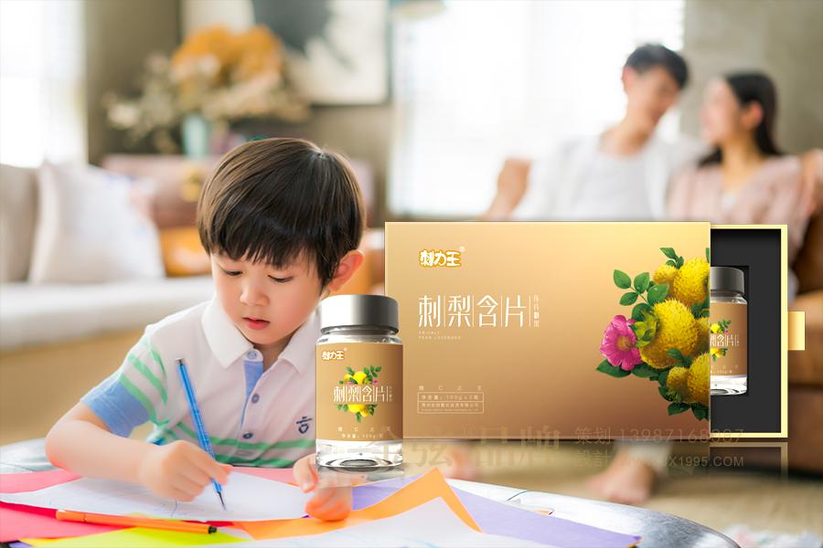 昆明保健品含片礼盒包装设计 金弦案例刺梨王 包装设计 未命名  第7张