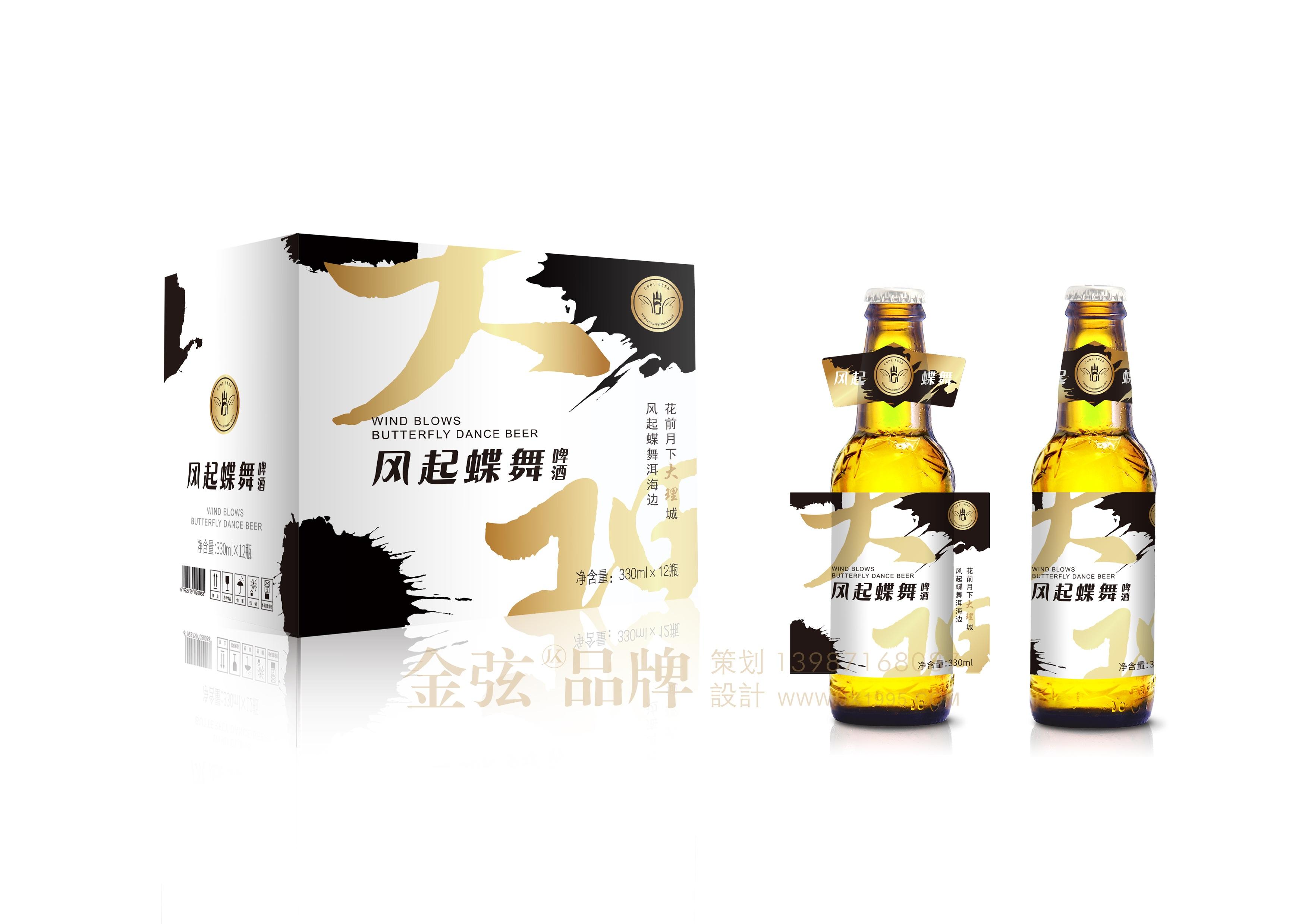 风起蝶舞啤酒包装设计 包装设计 客户资料  第5张