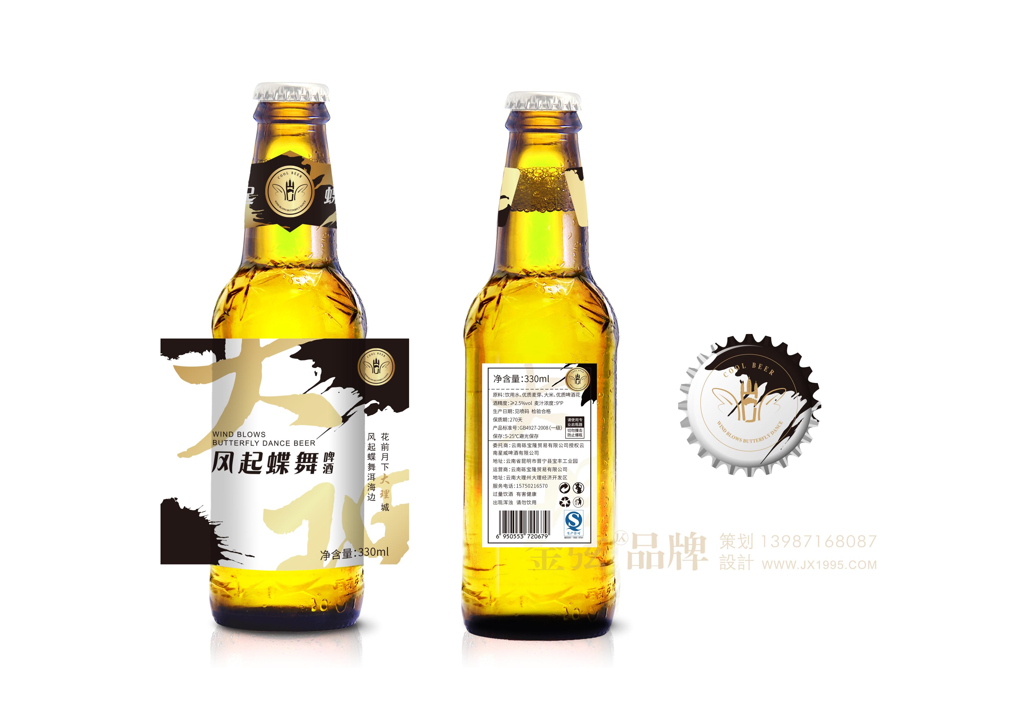 风起蝶舞啤酒包装设计 包装设计 客户资料  第4张