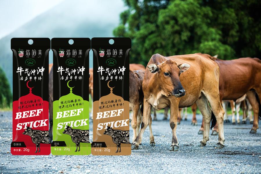 昆明清真食品包装设计 塔哈莱牛肉能量棒案例 包装设计 未命名  第2张