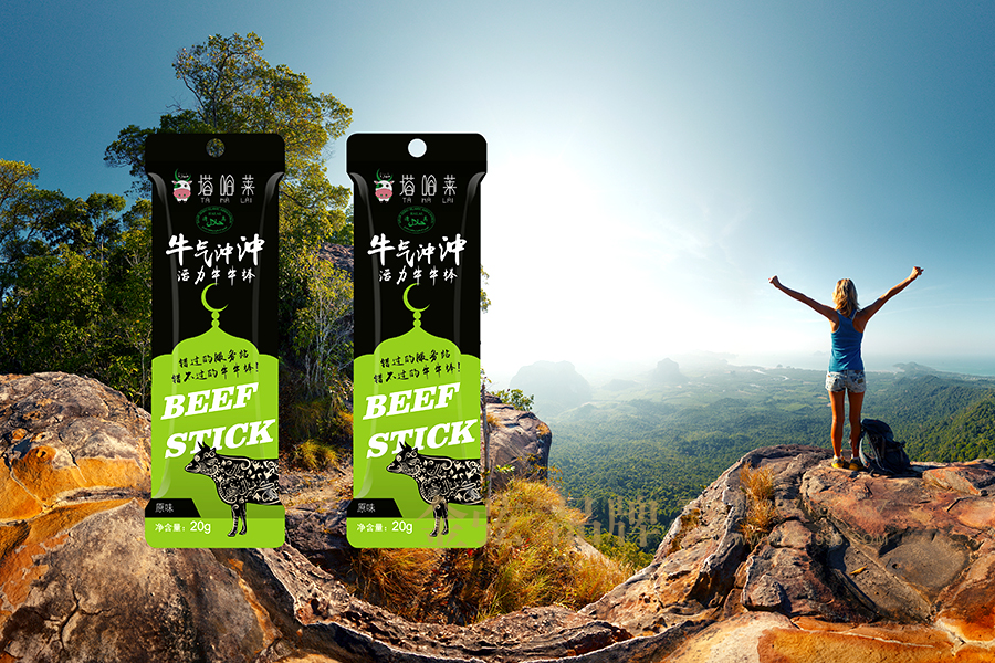 昆明清真食品包装设计 塔哈莱牛肉能量棒案例 包装设计 未命名  第5张