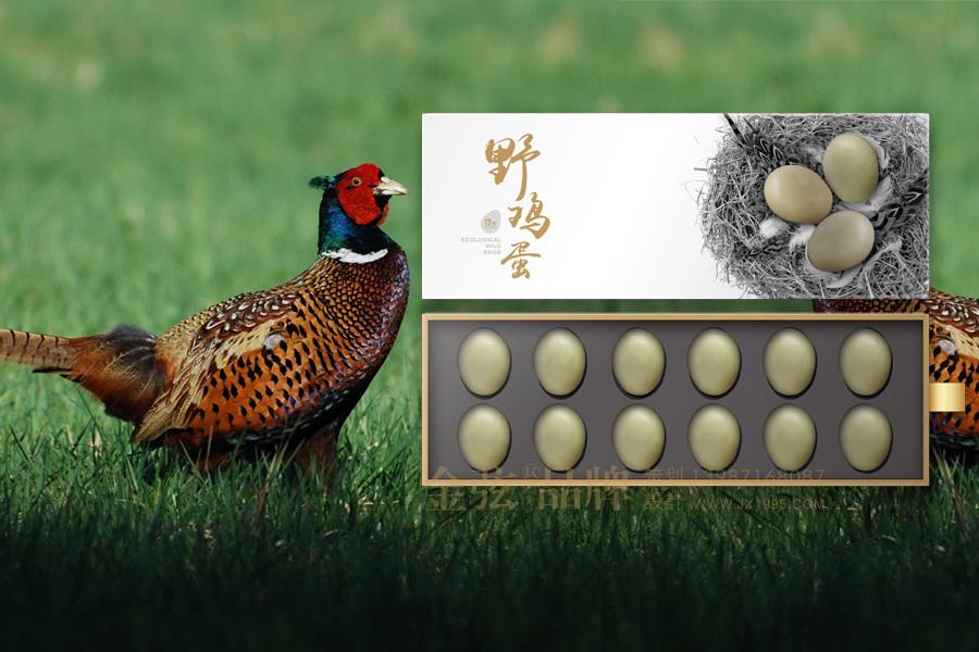 云南昆明食品包装设计代表性的六类包装 包装设计 金弦观点  第5张