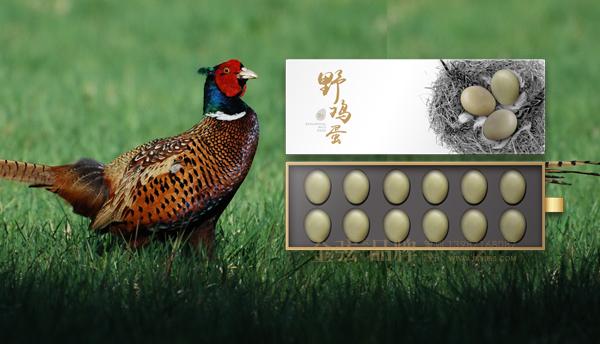 云南特产包装设计13987168087